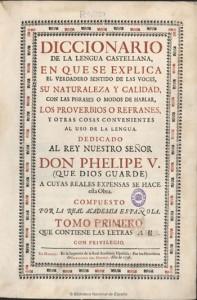 Diccionario_de_la_lengua_castellana_RAE_1726_1739