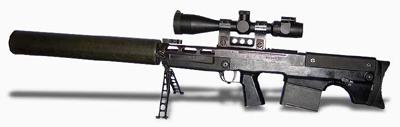 VSS con cañón corto