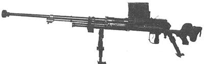 Rifle antitanque tipo 97 - Imagen de dominio público publicada en el manual técnico TM-E30-480: http://www.ibiblio.org/hyperwar/Japan/IJA/HB/HB-9-2.html