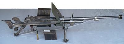 Rifle antitanque tipo 97 con cargador y escudo - imagen de: http://ift.tt/2nDOFqE