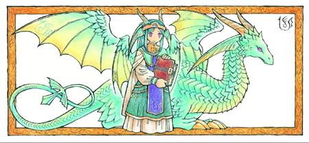 Ryuujin - imagen de Ayako Nagamori. Se utiliza con permiso de Other Selves